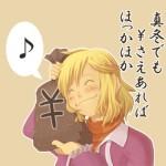 kuro_kuru2