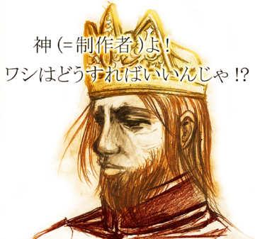 レヒリン王