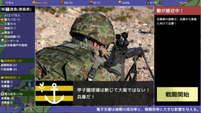https://wargame.jp/jwd/wp-content/uploads/2018/06/mel_hakenn_hyougo.jpg