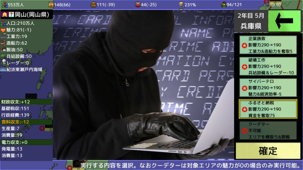 https://wargame.jp/jwd/wp-content/uploads/2018/08/hakenn_bouryaku-1024x576.jpg