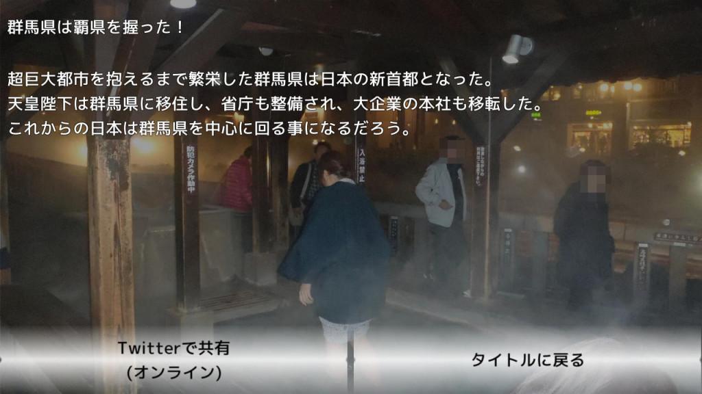 https://wargame.jp/jwd/wp-content/uploads/2018/08/hakennwonigire_hakenn-1024x576.jpg