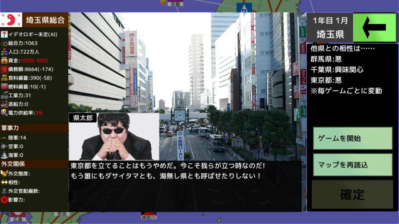 https://wargame.jp/jwd/wp-content/uploads/2018/09/hakenn_saitamamess.jpg
