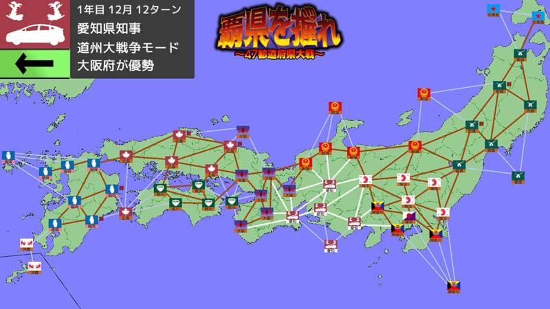 https://wargame.jp/jwd/wp-content/uploads/2018/11/mel_hakenn_dousyuu.jpg