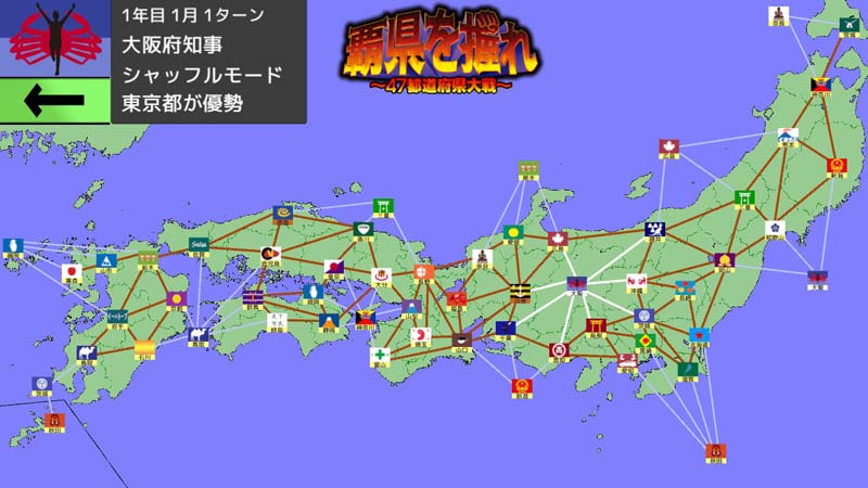https://wargame.jp/jwd/wp-content/uploads/2018/11/mel_hakenn_shahuru.jpg